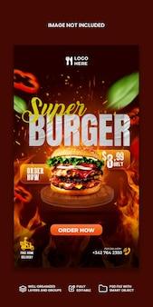 Social media postsjabloon voor heerlijke hamburger met voedselmenu