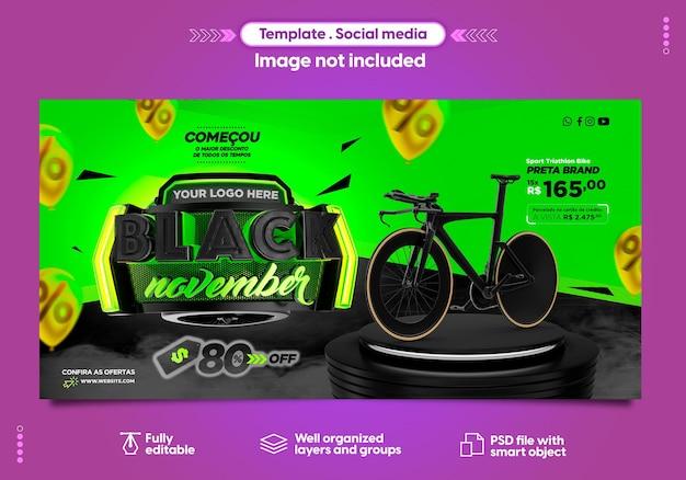 Social media sjabloon instagram zwart november productverkoop