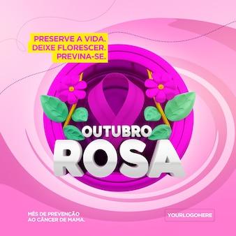 Social media-sjabloon voor instagram in het portugees preventie van borstkanker roze oktober