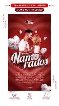 Social media sjabloonverhalen gelukkige valentijnsdag in braziliaanse 3d render