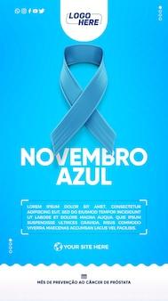 Social media stories blue november voor preventiemaand prostaatkanker