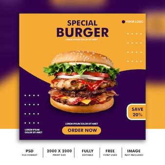 Social media template post story feed cibo ristorante hamburger