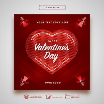 Social media valentijnsdag sjabloon