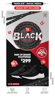 Social media-verhalen black friday-sjabloon met tot 60 korting voor online winkels