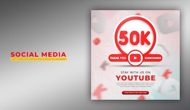 Social media youtube app-pictogram in 3d-rendering