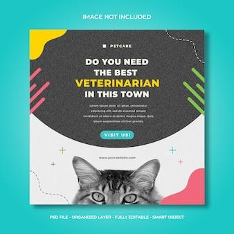 Sociale media of vierkante sjabloon voor spandoek voor dierenarts