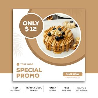 Sociale media post sjabloon vierkante banner voor instagram, restaurant eten schoon elegante moderne pannenkoek