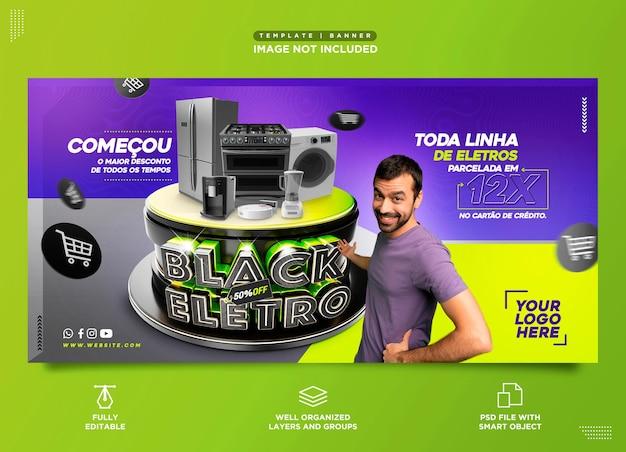 Sociale media sjabloon voor de verkoop van zwarte eletro brazili apparaten in het portugees