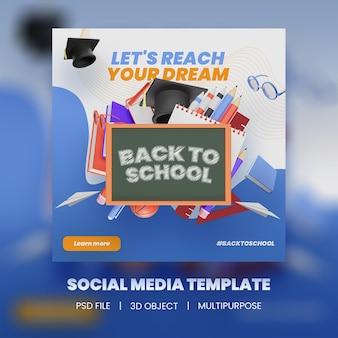 Sociale media terug naar school 3d illustratie premium psd