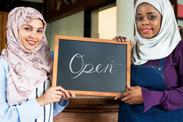 Sociedad islámica de pequeña empresa