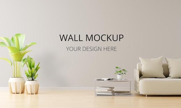 Sofá marrón en sala de estar blanca con maqueta de pared