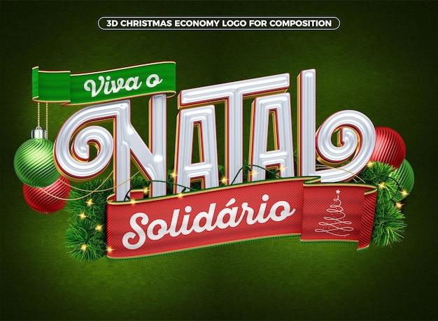 Solidariteit kerstlogo voor composities