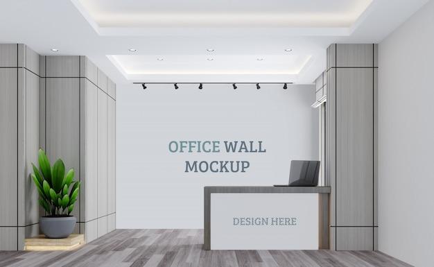 Spazio di ricezione semplice e moderno. mockup da parete