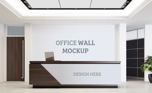 Spazio reception moderno. mockup da parete