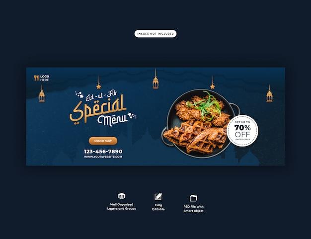 Speciaal eid ul fitr voedselmenu facebook omslagbanner psd