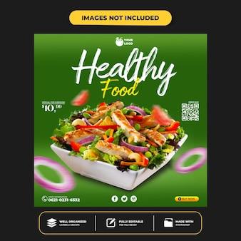 Speciaal heerlijk eten social media banner postsjabloon
