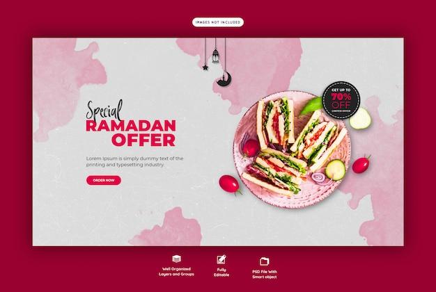 Speciaal ramadan eten webbannersjabloon premium psd