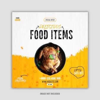 Speciaal sociaal sjabloonontwerp voor voedselverkoop