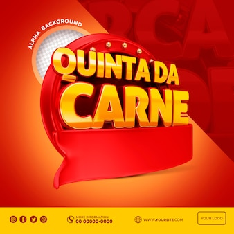 Speciale aanbieding 3d-promotie quinta da carne in brazilië Premium Psd