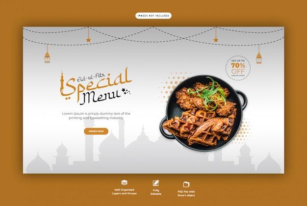 Speciale eid ul fitr voedselmenu webbanner psd