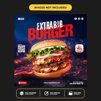 Speciale heerlijke hamburger social media banner postsjabloon