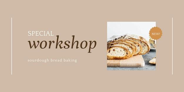 Speciale workshop psd twitter header-sjabloon voor bakkerij- en cafémarketing
