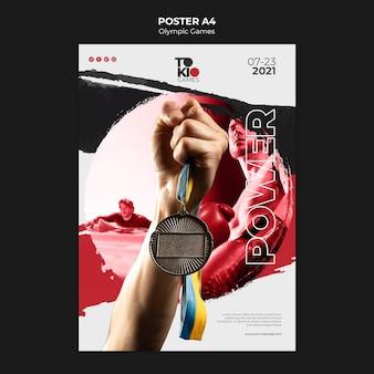 Sportcompetitie afdruksjabloon