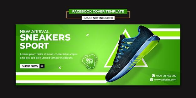 Sportschoenen sociale media en facebook voorbladsjabloon