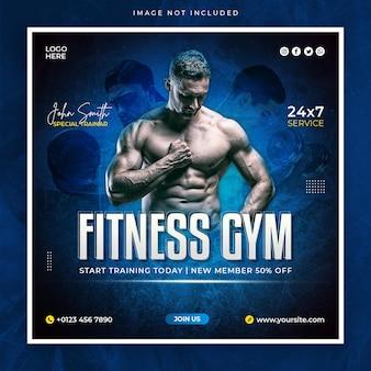 Sportschool en fitness promotionele sociale media plaatsen instagram banner of vierkante flyer-sjabloon