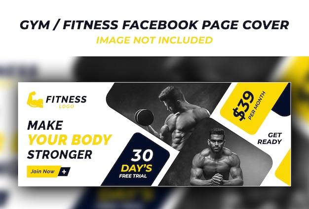 Sportschool fitness facebook voorbladsjabloon