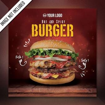 Square food menu speciale flyer psd