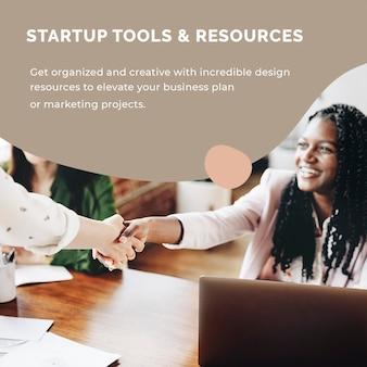 Startup-bedrijfssjabloon psd voor post op sociale media