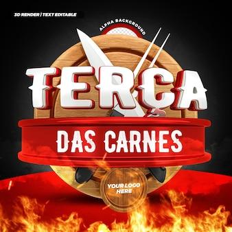 Steak house dinsdag vleesaanbieding 3d label braziliaans campagneontwerp