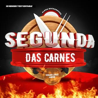Steakhouse maandag vleesaanbieding 3d label braziliaans campagneontwerp