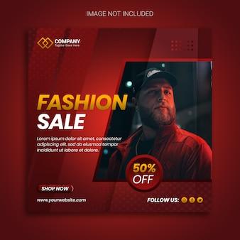 Stijlvolle modeverkoop met speciale aanbieding bannerontwerp