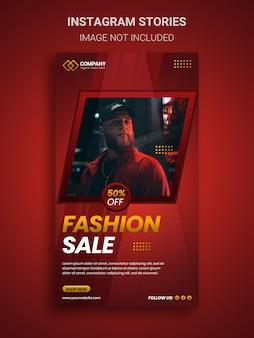 Stijlvolle modeverkoop met speciale aanbieding instagramverhalen ontwerpsjabloon