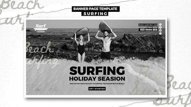 Stile del modello di banner surf
