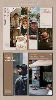 Storia dei social media in tema di moda vintage