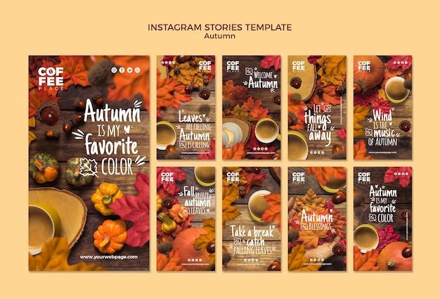 Storie di instagram autunnali