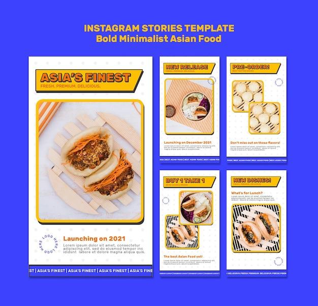 Storie di instagram di cibo asiatico minimalista