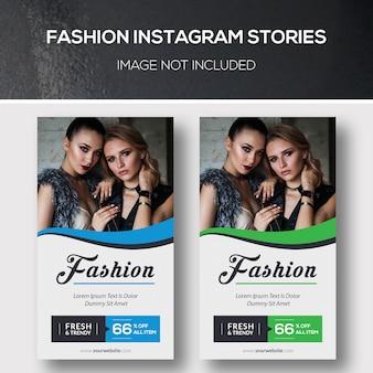 Storie di moda insatagram