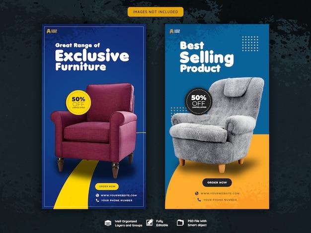 Storie esclusive di vendita di mobili su instagram