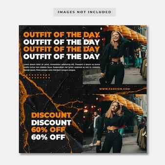 Streetwear mode verkoop instagram postsjabloon
