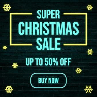 Super banner de venta cuadrado de navidad