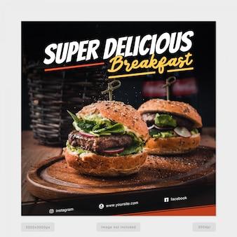 Super heerlijk ontbijt sociale media-sjabloon voor spandoek