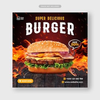 Super heerlijke hamburger en eten menu facebook omslagsjabloon