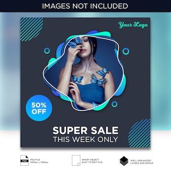 Super sale 50% korting vierkante banner sjabloon