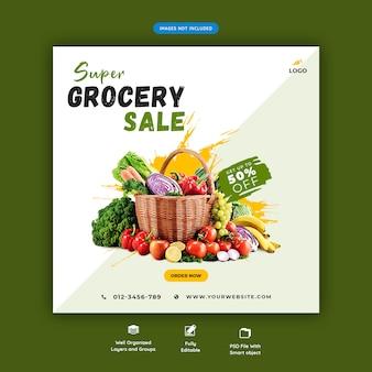 Super supermarkt verkoop banner