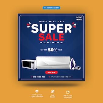 Super verkoop keukengerei sociale media vierkante banner