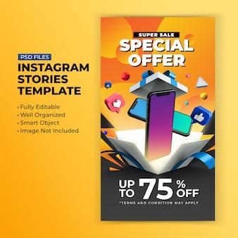 Super verkoop speciale aanbieding promotie voor instagram postverhalen ontwerpsjabloon